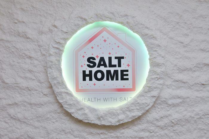 Солна стая за възрастни